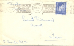 7050FM-INFLATION, KING MICHAEL STAMPS ON COVER,VERY RARE CANCELL. 1947, ROMANIA - 1918-1948 Ferdinand I., Charles II & Michel