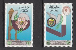 1996 Qatar GCC Supreme Council Emblem Dove With Olive Branch Sheik Khalifa Set Of 2 MNH - Qatar