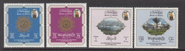 1991 Qatar 20th Anniv Independence Doha Skyline, Palace Set Of 4 MNH - Qatar