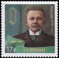 Russia. 2015. N.V. Muraviev (1850-1908) (MNH OG **) Stamp - 1992-.... Fédération