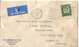 Great Britain 1959 Queen Elizabeth II Wilding Postal History Cover To Pakistan. - 1952-.... (Elizabeth II)