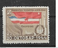 1945 MNH Joegoslavië, Postfris** - 1945-1992 Socialistische Federale Republiek Joegoslavië