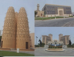 Qatar - Doha Modern Buildings (Hotel - Mosque Etc) - Qatar