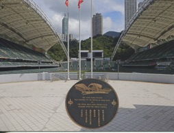 Hong Kong (China) National Stadium - Stadien