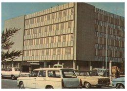 (ORL 125) Saudi Arabia - City Of Riyadh Government Building - Saudi Arabia