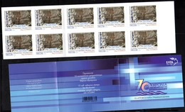 GREECE, 2018, MNH, 70th ANNIVERARY OF INTEGRATION OF DODECANESE (=TWELVE ISLANDS) INTO GREECE, BOOKLET OF 10v - Other