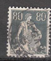 1933   N°141z   OBLITERE  CATALOGUE ZUMSTEIN - Gebraucht
