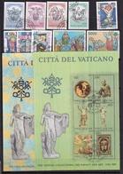 1983 Vaticano Vatican GIOVANNI PAOLO II ANNATA USATA YEAR: ANNO SANTO, RAFFAELLO, AEREA + 2 Foglietti Arte USED - Annate Complete