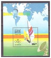 Guinee-Bissau 1984 Olympics Windsurting S/S MNH - Zomer 1984: Los Angeles