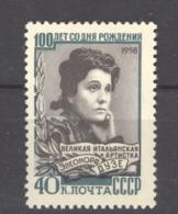 Russie  :  Yv  2136  ** - 1923-1991 USSR