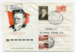 REGISTERED COVER USSR 1975 RUSSIAN REVOLUTIONARY M.I.KALININ #75-348 SPECIAL POSTMARK KALININGRAD - 1970-79