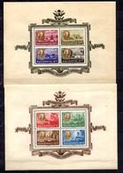 Hongrie Blocs-feuillets YT N° 14/15 Neufs ** MNH. B/TB. A Saisir! - Blocks & Sheetlets