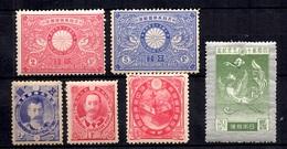 Japon YT N° 87/88 *, N° 90 *, N° 91 *, N° 108 * Et N° 189 ** MNH. B/TB. A Saisir! - Japon