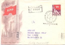 POLAND  COMMUNIST PARTY FDC 1958 (NOV180177) - FDC