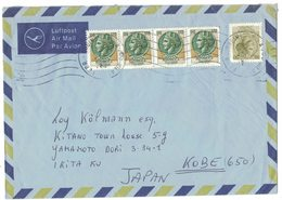 TY181    Storia Postale 1989 Siracusana £.170x4 +£.50 Su Busta Via Aerea Per Kobe Giappone - 6. 1946-.. Repubblica