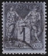 France   .   Yvert    .    83      .      O      .     Oblitéré - 1876-1898 Sage (Type II)