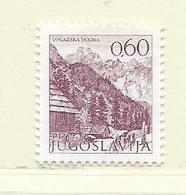 YOUGOSLAVIE  ( EU - 908 )  1972  N° YVERT ET TELLIER  N° 1356b  N** - Ungebraucht