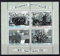 Griechenland 1982 // Mi. Block 3 ** (031..074) - Blocchi & Foglietti