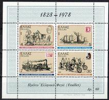 Griechenland 1978 // Mi. Block 1 ** (031..076) - Blocchi & Foglietti