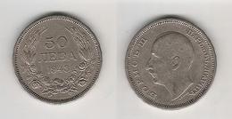Bulgarien  50 Lewa 1943 - Bulgarie