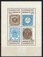 Dänemark 1975 // Mi. Block 2 ** (031..079) - Blocks & Kleinbögen