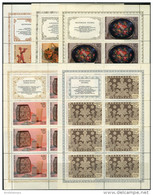 USSR 1979. Michel #4849/53 MNH(**)/Luxe. 5 Klb. (B1) - 1923-1991 USSR
