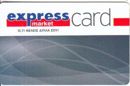 GREECE - Express Market(Samos), Member Card, Sample - Autres Collections