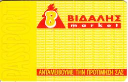 GREECE - Vidalis Market, Member Card, Sample - Autres Collections
