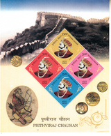INDIA- 2018 Medieval Kings- PRITHVIRAJ CHAUHAN- Miniature Sheet Of 4Stamps- MNH - Hojas Bloque