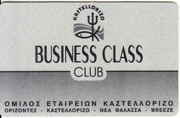 GREECE - Kastelorizo Group(Fish Restaurants), Business Member Card, Sample - Autres Collections