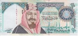 BILLETE CONMEMORATIVO DE ARABIA SAUDITA DE 20 RIYALS DEL AÑO 1999 SIN CIRCULAR - UNCIRCULATED  (BANKNOTE) - Arabia Saudita