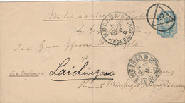 Brief-Ganzsache 1898, Moskau Nach Laichingen, Stempel Aus- Und Eingang, 5 Kopeken (MiNr. 52) #113 - 1857-1916 Imperium