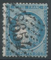 Lot N°45139  Variété/n°37, Obli GC 2654 Nevers, Nièvre (56), Filet NORD - 1870 Siege Of Paris