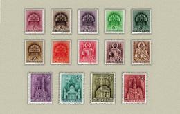 Hungary 1941. Church II. Nice Set MNH (**) Michel: 665-678 - Ungarn