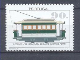 Año 1995 Nº 2044 Cent. Tranvia Electrico - 1910-... República