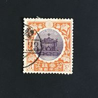 ◆◆JAPAN  1915  Imperial  Throne  3 Sen  USED  812 - Used Stamps