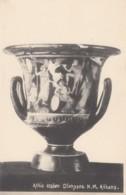 Greeece Museum Piece, Dionysos Attic Crater, Urn Vase Greek Art Work, C1930s Vintage Postcard - Greece