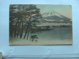 Japan Nippon ? China ? Famous Mount And Environment - Japan