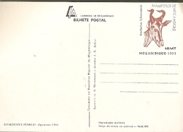 Mozambique ** & Postal Stationery , Mammals Of Mozambique, Rhabdomys Pumilio 1983 (1784) - Mozambico