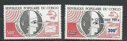 CONGO Scott C190, C194 Yvert PA191, PA194 (2) ** Cote 11,00 $ 1974 - Congo - Brazzaville