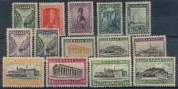 Griechenland 1927, 14 Freimarken, Mi. # 304 - 317, Ungebraucht Mit Geringen Gummidefekten Nach Entfernung Der Falze. - Neufs