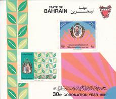 1991 Bahrain Coronation Of Sheik Issa 30th Anniv Set Of 2 Souvenir Sheet MNH - Bahreïn (1965-...)