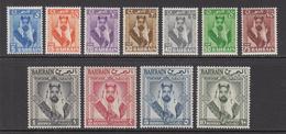 1960 Bahrain Sheik Sulman Bin Hanad Al Khalifah Definitive Set Of 11 MNH - Bahreïn (1965-...)