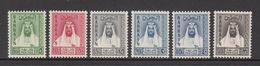1961 Bahrain Sheik Sulman Bin Hanad Al Khalifah Definitive Set Of 6 MNH - Bahreïn (1965-...)