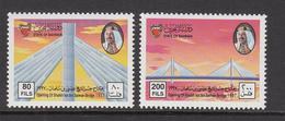 1997 Bahrain Bridges Set Of 2 MNH - Bahreïn (1965-...)