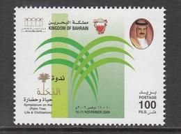 2009 Bahrain Palm Tree Symposium Set Of 1 MNH - Bahreïn (1965-...)