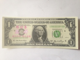 Billete George Washington. 1 Dólar 2006. Estados Unidos De América. Réplica. Sin Circular - Stati Uniti