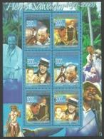 GUINEA 2007 POP ROCK MUSIC JAZZ HENRI SALVADOR MICHAEL JACKSON M/SHEET MNH - Guinea (1958-...)