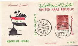 Palestine Overprinted Stamp On FDC - Palestine