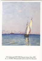 Dubovskoy Yaroshenko Sailing Vessel - Velieri